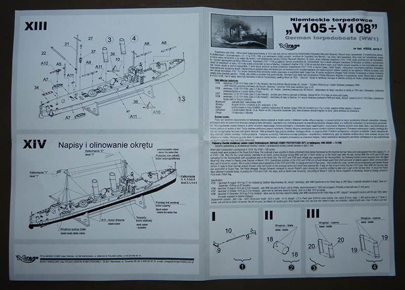 [Concours WW1]  Mirage Hobby - 1/400 - Torpilleur allemand V106. V105_013