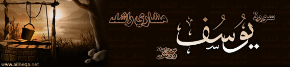 ..::Ana Muslim::..