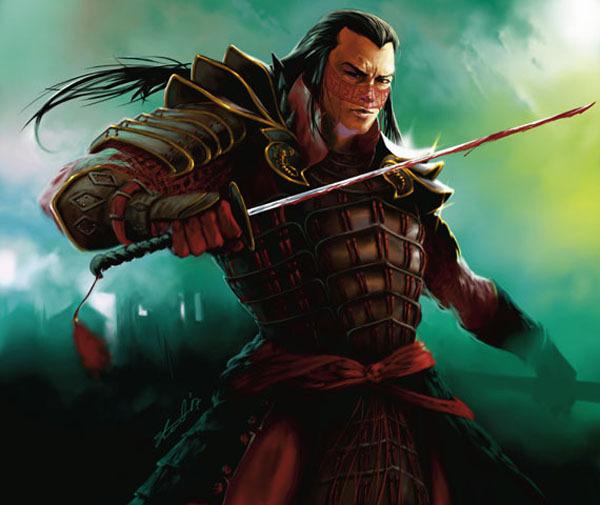 Samouraï vie code et clan. 8de8a710