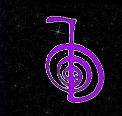 [Fiche] CHOKU REI (symbole du reiki) Sans_t10