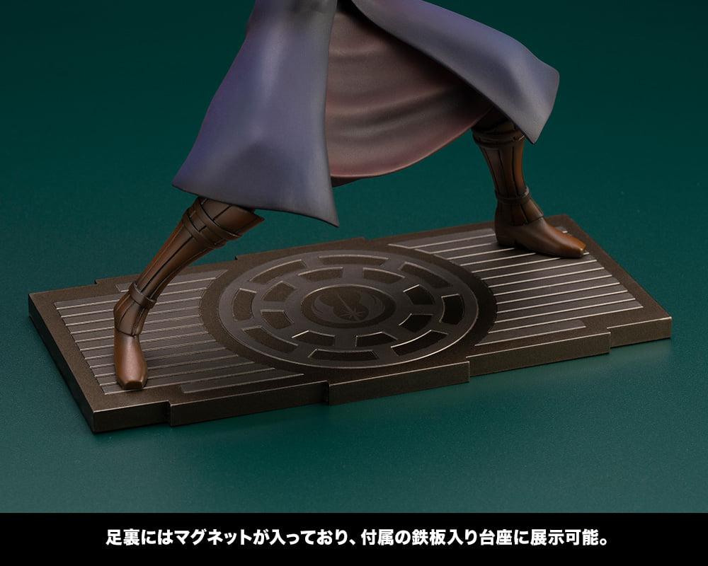 Anakin Skywalker (TCW) ARTFX+ - Kotobukiya Anaki128