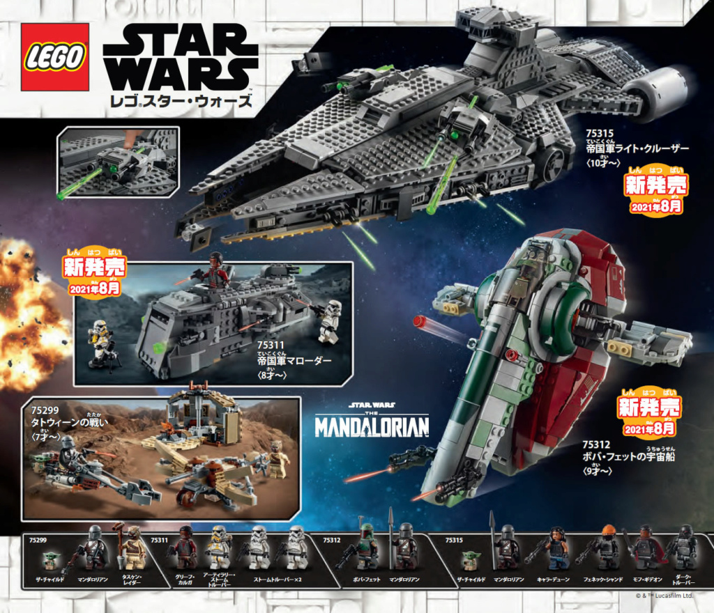 LEGO Star Wars - 75311 - Imperial Troop Transport Catalo11