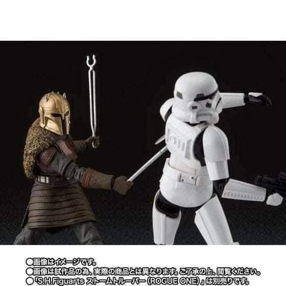 SH Figuarts Star Wars The Mandalorian The Armorer figure Fb_im147