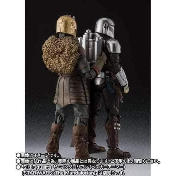 SH Figuarts Star Wars The Mandalorian The Armorer figure Fb_im148