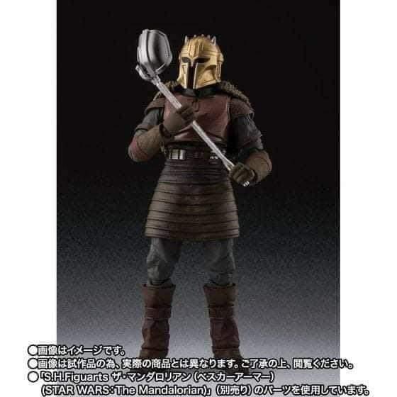 SH Figuarts Star Wars The Mandalorian The Armorer figure Fb_im150