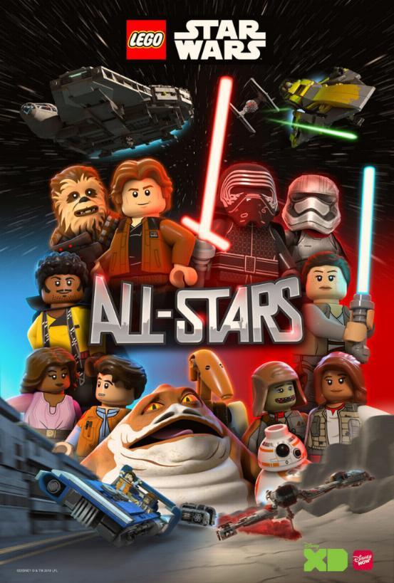 LEGO STAR WARS: ALL-STARS Lego-a10