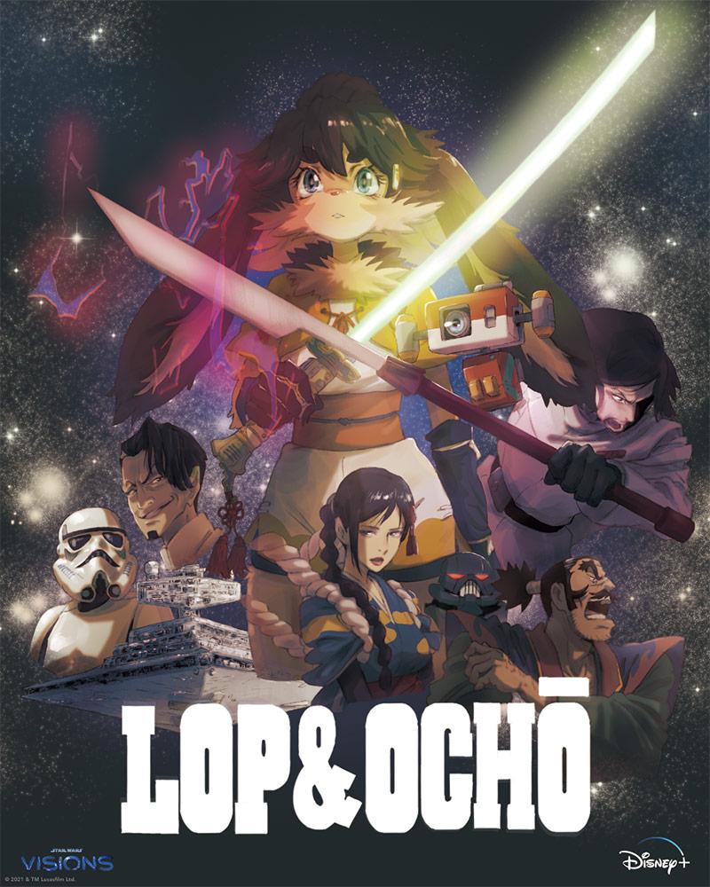Star Wars Visions : Les NOUVELLES de la série Disney+  Poste134