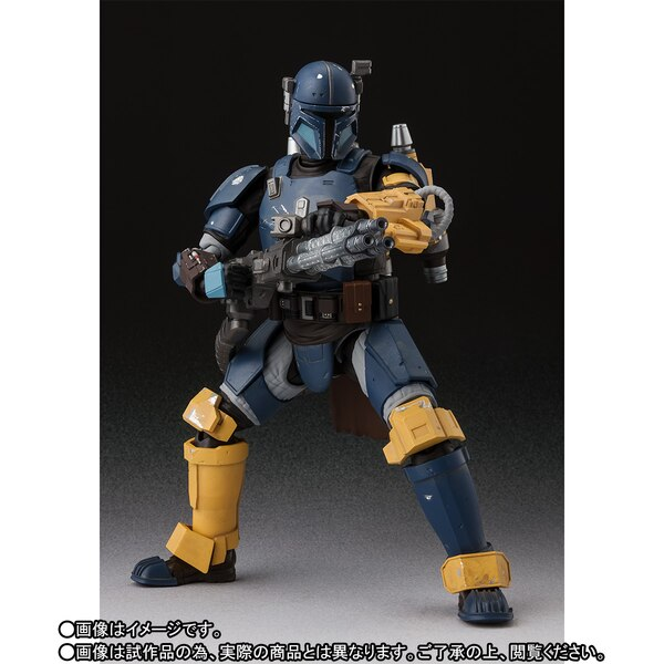 S.H. Figuarts The Mandalorian Heavy Infantry Figure Sh-fig13