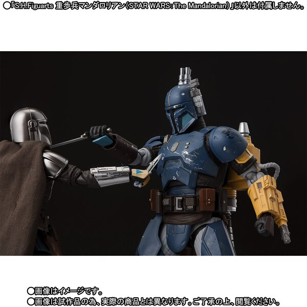 S.H. Figuarts The Mandalorian Heavy Infantry Figure Sh-fig16