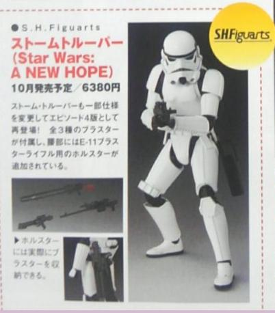 STAR WARS S.H.Figuarts - STORMTROOPER V3 - A New Hope Sw0110