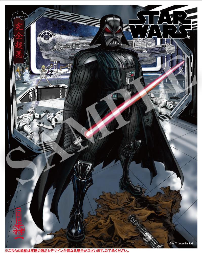 ARTFX Artist Series Darth Vader Ultimate Evil - Kotobukiya Vader_64