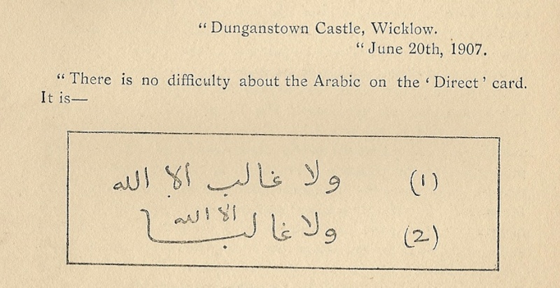 David Duguid By Edward Bennett 1908 Arabic10