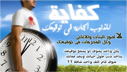 اشهر واحلى مواقع لمعرفة مواعيد المباريات و الدوريات العربية و العالمية Kfayaa10