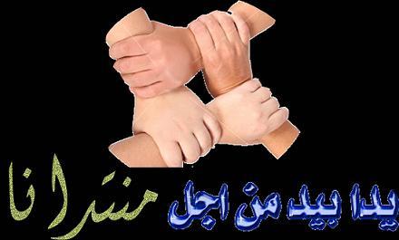 كاريكاتير رمضانية ههههههههههههههههههههههههههههههههههه Eiaa_u10