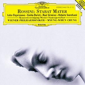 Votre premier CD classique 897e10