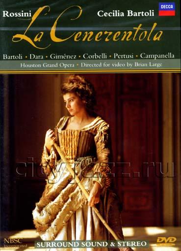 La Cenerentola - Rossini Dvd_ba10