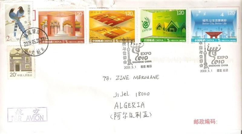Boite aux lettres - Page 3 Numari24
