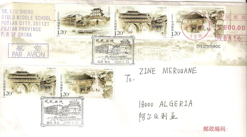 Boite aux lettres - Page 3 Numari29