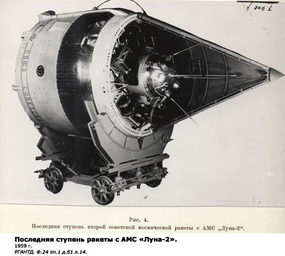 Il y a 50 ans, LUNA 2 017_0010