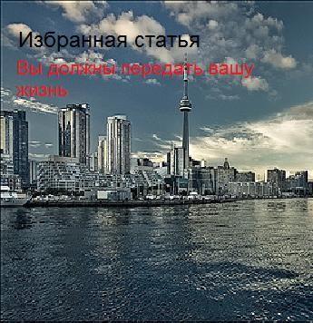 My debut Album.... Russia10