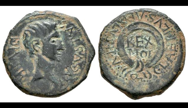 Rarísima leyenda en semis de Carthago Nova Descar12