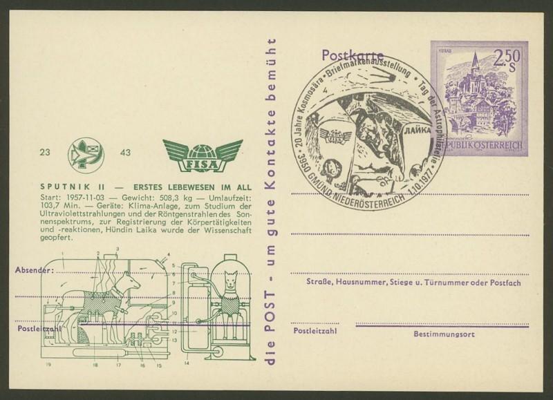 Zudrucke der Astro-Philatelie auf Ganzsachen-Postkarten 06_p_410