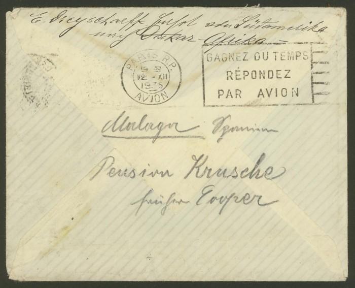 Senegal 1935_711