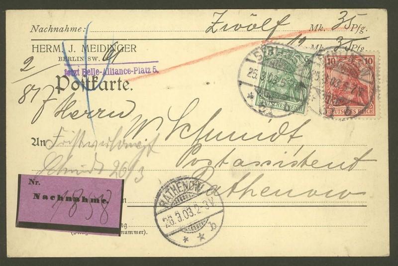 Deutsches Reich  -  Schöne Briefe 25030310