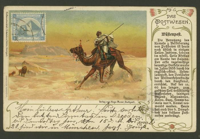 Das Postwesen  (Auszüge aus einer Postkartenserie) 510