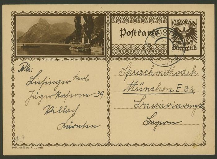 Bildpostkarten Österreich  -  Mi. P 278 9_20010