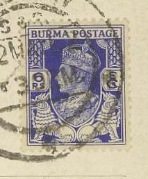 Burma  /  auch Birma oder Birmanie Burma_12