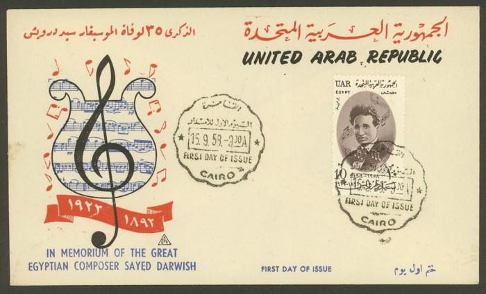 Komponisten - Seite 2 Darwis10
