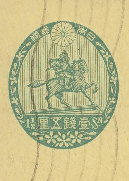 Horses / Pferde (Marken auf Brief oder Karte) Gs_aus10