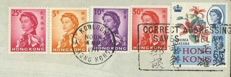 Hongkong Hongko13