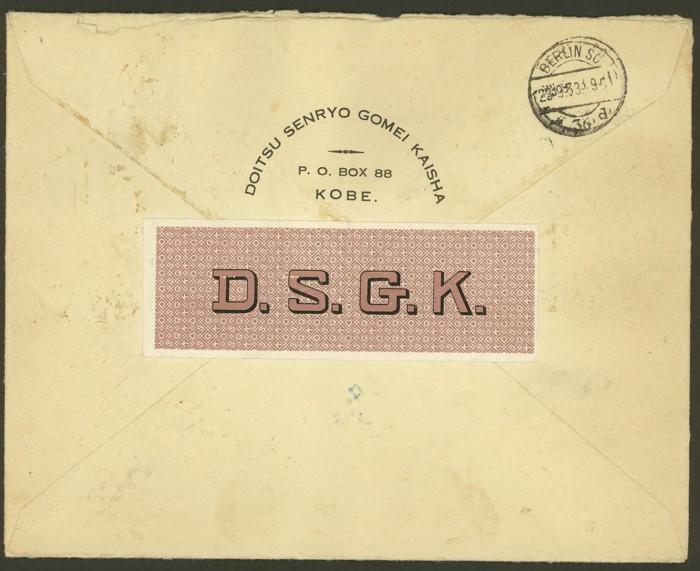 Japan (Briefpost per Schiff) Schiff11