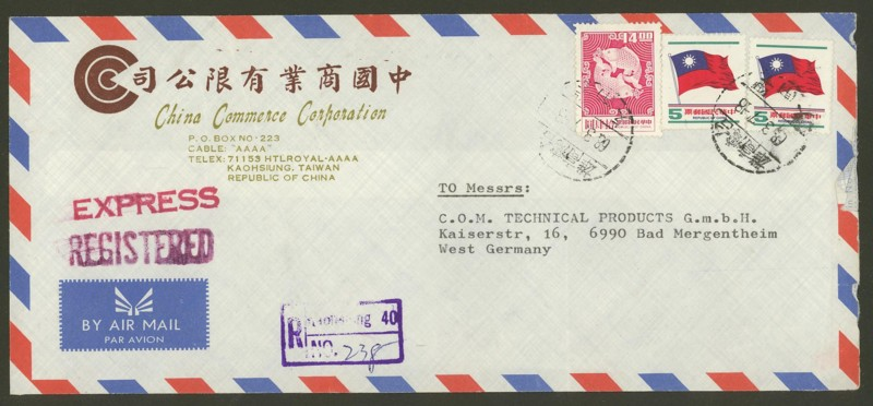 Republic of China (Taiwan) stamps Taiwan12