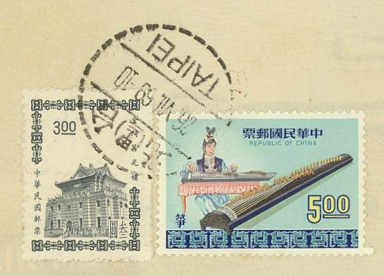 Republic of China (Taiwan) stamps Taiwan16