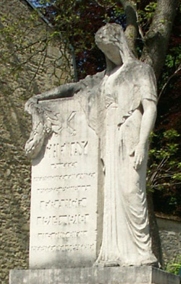 Les Monuments aux Morts Chenay12