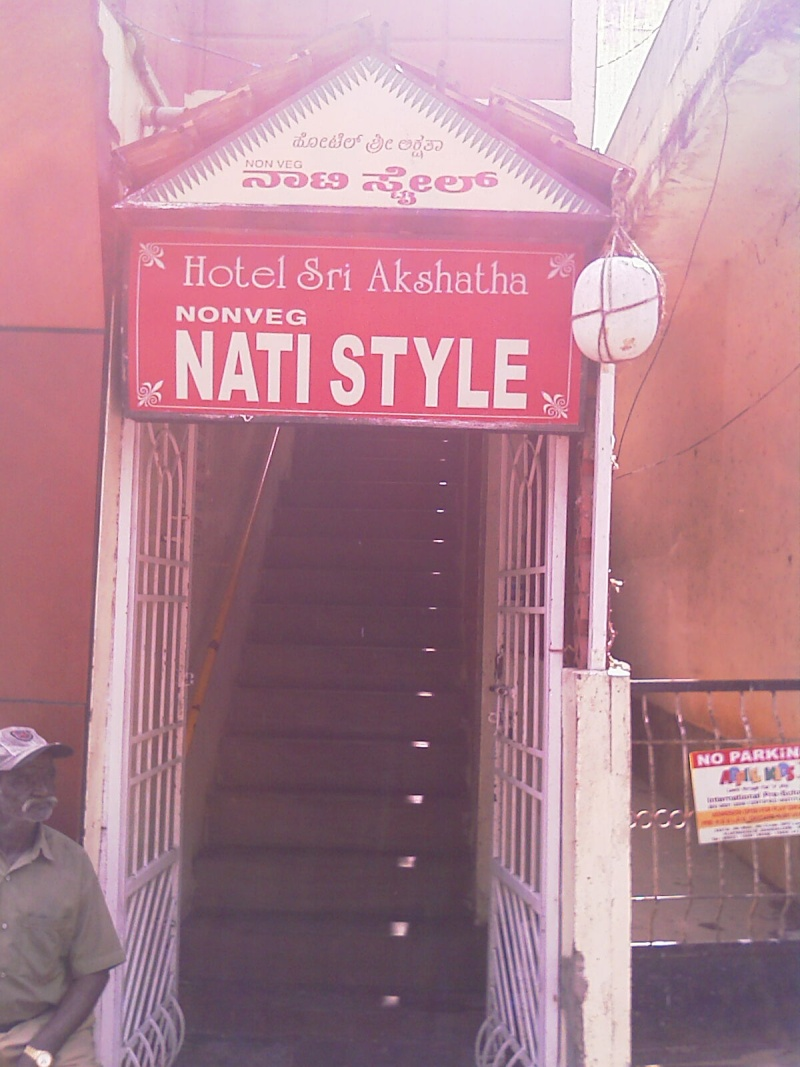 Hotel Sri Akshatha - Vijayanagar (Non-Veg) Imag0110