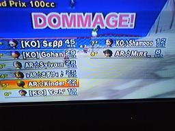KO 324 vs AR2 240 211