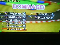 KO 324 vs AR2 240 310