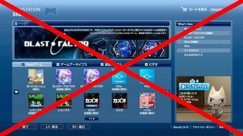 Modchip para PlayStation 3: PS3 DESBLOQUEADO Psn0310