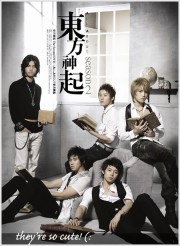 DBSK Banjun Dramas Dbsk10