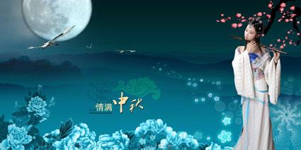 La Fête de la mi-automne ou fête de la lune Fete_210