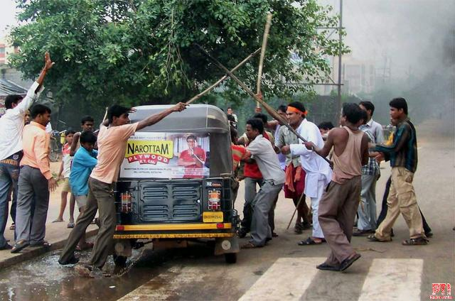 Pictures of Hindu fundamentalists in India 110