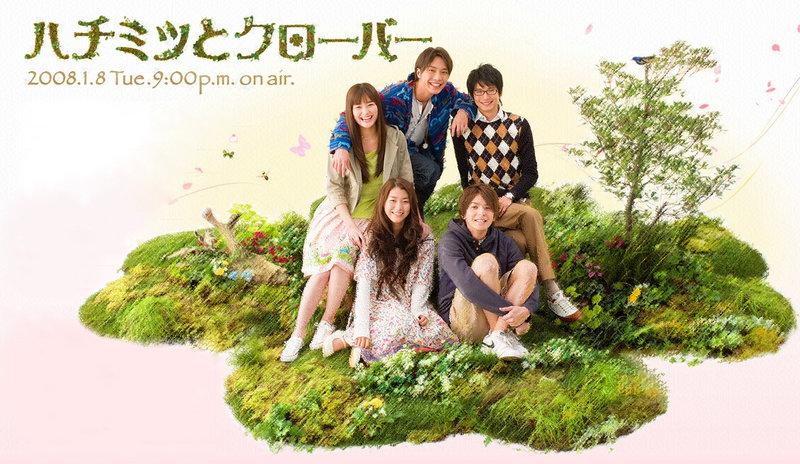J-Drama: Honey and Clover 800px-11