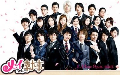 J-Drama: Mei-chan no Shitsuji Mei-ch11