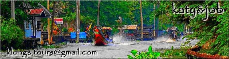 Bangkok, balade sur les klongs - Page 3 F_wbox10