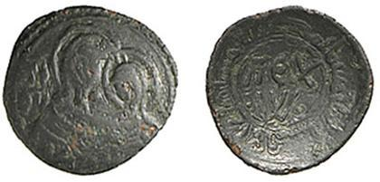 Follaro de Messina (Sicilia) - Rey William I (1154-1165) Anv167