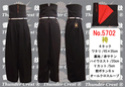 Japanese School gangsterI(aka-yankee) 570210